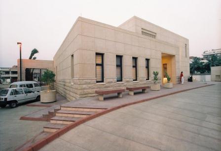 Aga Khan University Hospital (Clifton Medical Services)