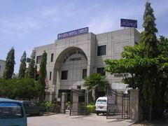 Ibn-e-Seena Hospital Complex