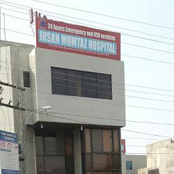 Ihsan Mumtaz Hospital