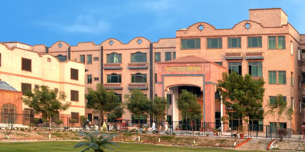 Madina Teaching Hospital