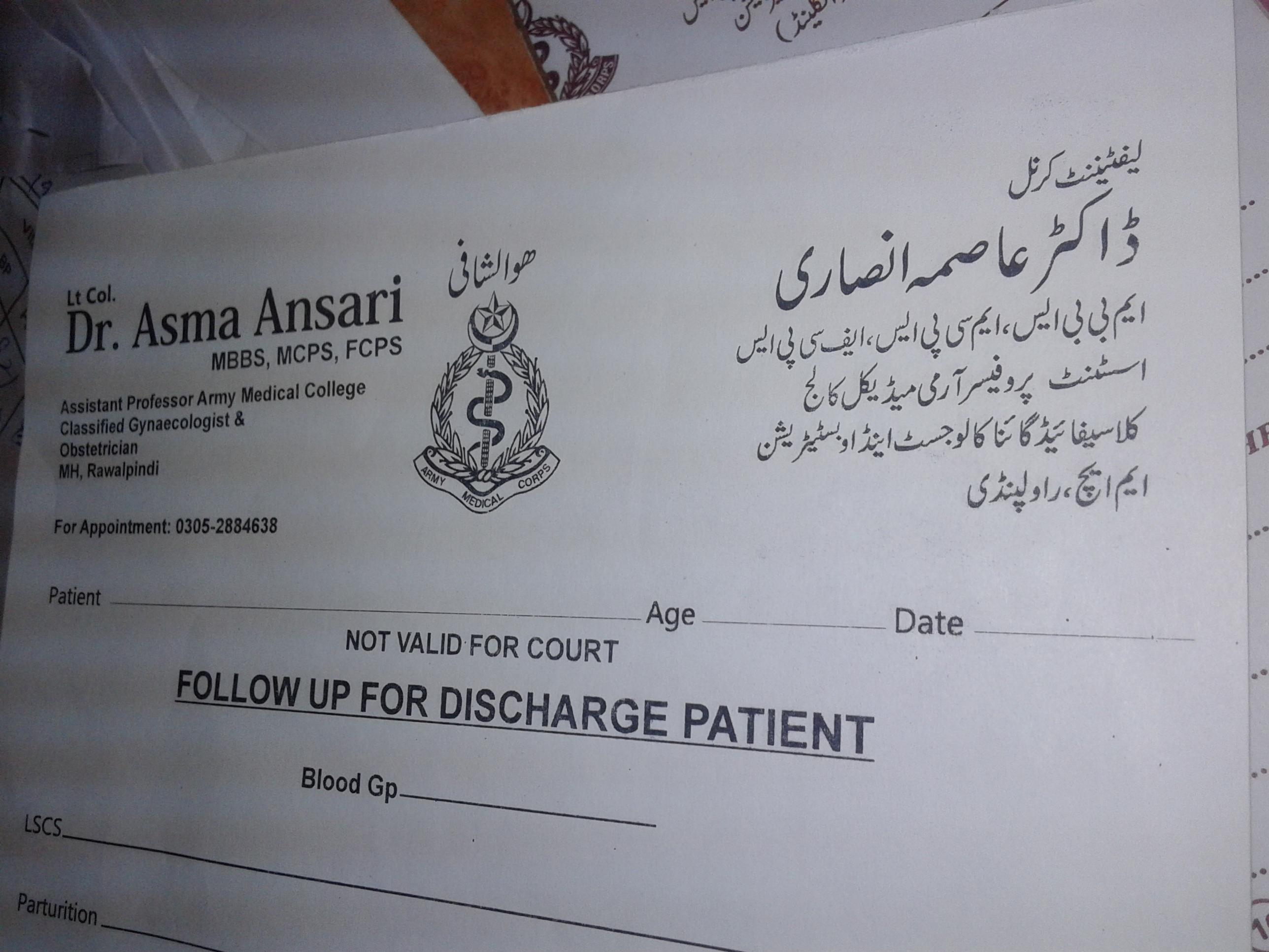 Dr  Lt col Asma Ansari - Gynecologist in Rawalpindi