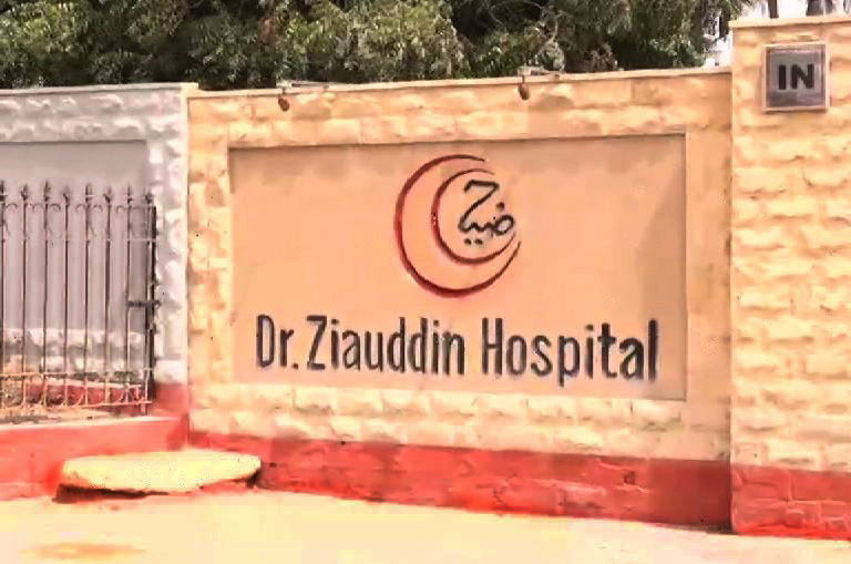 Hospitals in Karachi - Get Complete Info About Hospitals