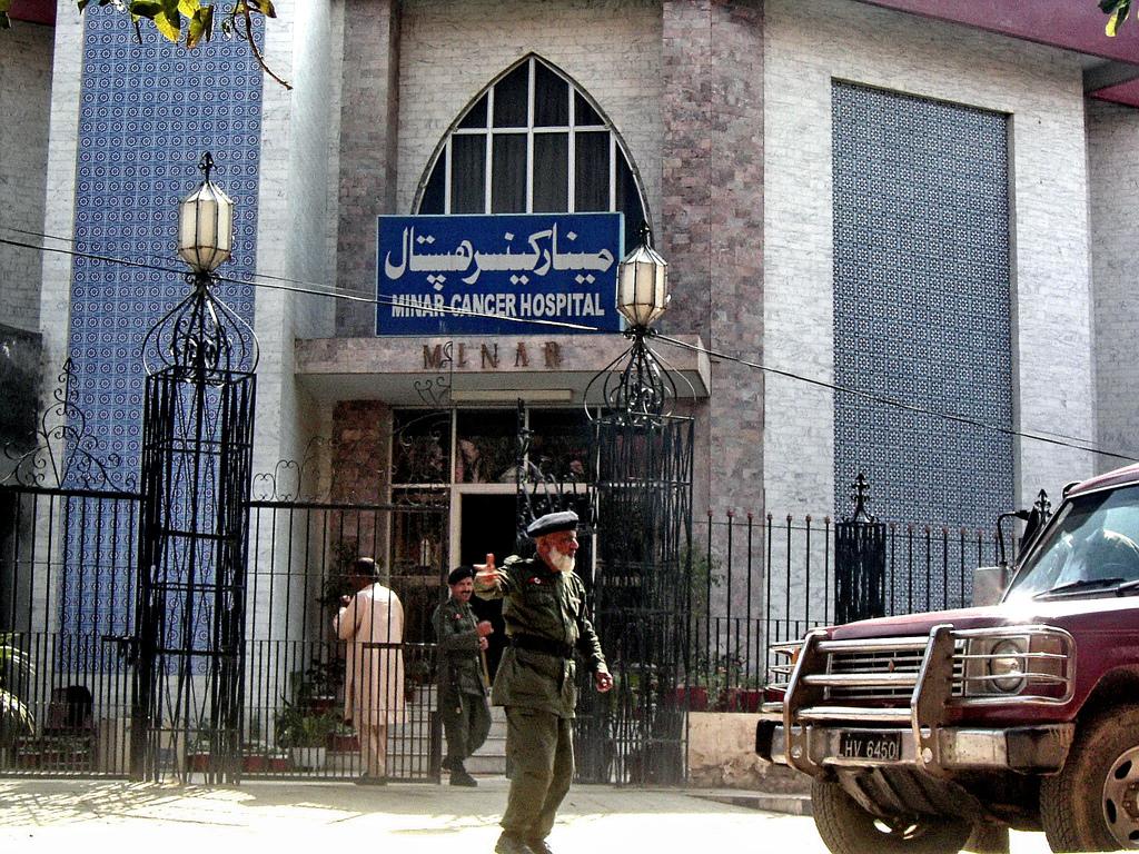 Minar Hospital Multan, Doctors List, Contact No, Address